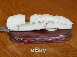 18C White Jade Belt Hook Fitted with Sterling Letter Opener