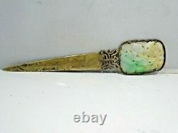 Antique Chinese Jade And Brass Letter Opener