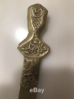 Antique figural bronze man Arabic Russian letter opener brass Soldier