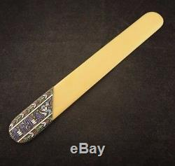 Extremely Rare Imperial Russian Antique Enamel Silver Letter Opener Yalta KH 84