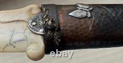 Gorham Aesthetic Figural Copper Sterling Iron Letter Opener Fish & Butterfly