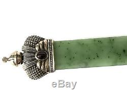 Imperial Russian Nephrite Silver With Ruby Letter Opener Marked Karl Faberge